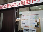Japanshop_3