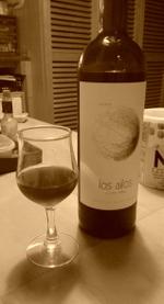 Los_ailos_2007