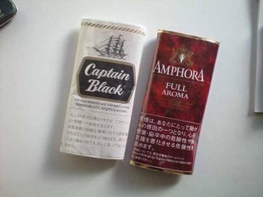 Amphora_captain