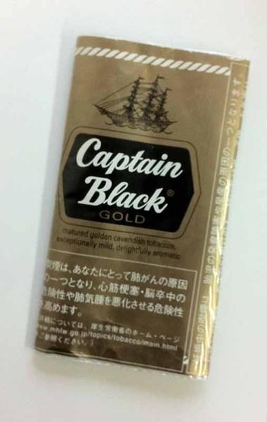 Captain_black