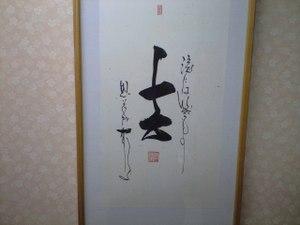 Ikuzou