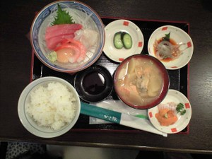 Kasamatsu