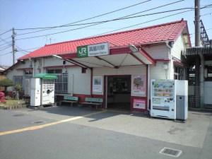 Komagawaeki131
