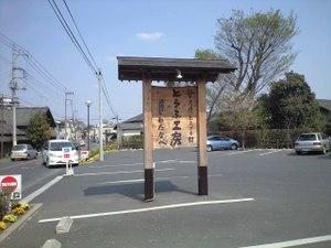Watanabe131